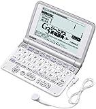 CASIO 電子辞書 Ex-word XD-ST4800 (50コンテンツ, 学習系, 6ヶ国語音声読み上げ&センター試験リスニング機能, バックライトつきスーパー高精細液晶, トリプル追加機能搭載)