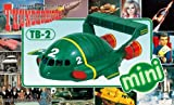 Aoshima Models Mini Thunderbird 2 Model Building Kit