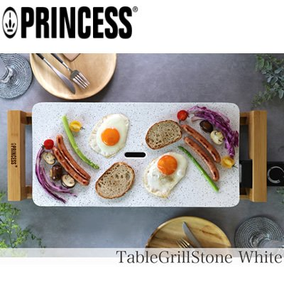(PRINCESS Electric Griddle