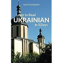 Learn to Read Ukrainian in 5 Days