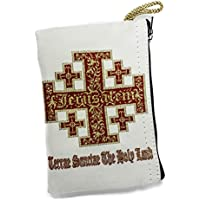 Jerusalem Cross White Icon Holder Cloth Rosary Case Tapestry Zipper Close Pouch From Holy Land 5.7