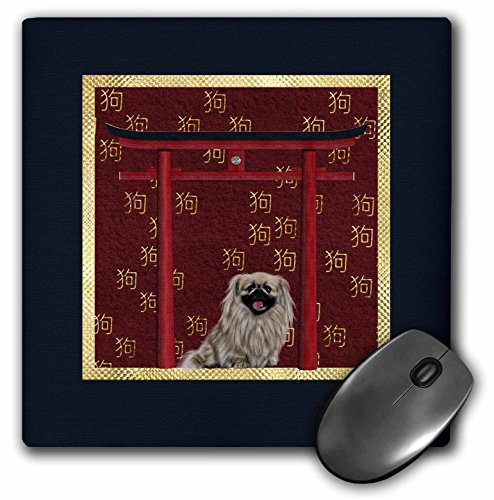 (3dRose Beverly Turner Chinese New Year Design - Pekingese Dog, Red Asian Arch, Scattered Sign of the Dog Design, Gold - MousePad (mp_262815_1))