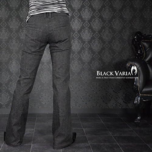 ベルボトム フレア ブーツカット デニム ジーパン ストレッチ ボトムス パンツ メンズ ブラック黒 181252