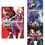 機動戦士ガンダム Twilight AXIS [コミック] 1-3巻 新品セット (クーポン「BOOKSET」入力で+3%ポイント)