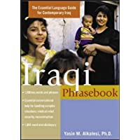 Iraqi Phrasebook: The Complete Language Guide for Contemporary Iraq (Teach Yourself Language)