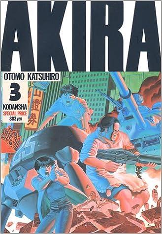 AKIRA 漫画 3巻