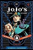 JoJo's Bizarre Adventure: Part 3--Stardust Crusaders, Vol. 1