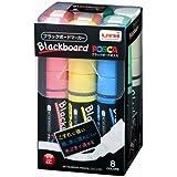 三菱鉛筆 ブラックボードポスカ (太字) (8色) PCE2508K8C