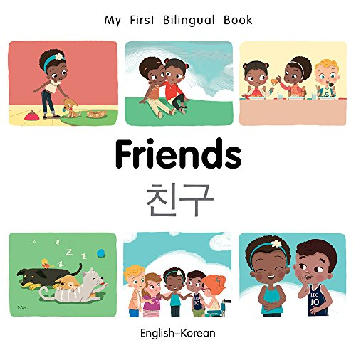 My First Bilingual BookFriends (EnglishKorean)