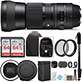 Sigma 150-600mm 5-6.3 Contemporary DG OS HSM Lens for Nikon DSLR Cameras w USB Dock + 64GB Travel Bundle