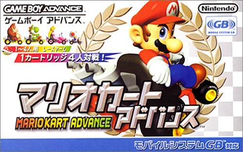 Game Boy Advance Mario Kart Advance - Japanese Import (Mario Kart Game Boy Advance compare prices)