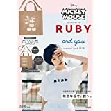 RUBY AND YOU seasonal book 2018