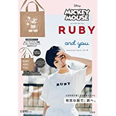 RUBY AND YOU 最新号 サムネイル