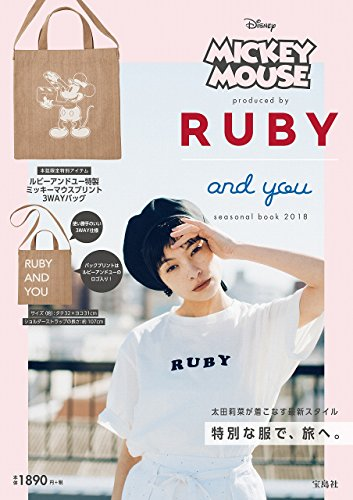 RUBY AND YOU 2018 ‐ tote bag book 大きい表紙画像