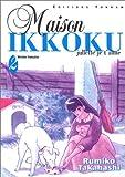 Image de Maison Ikkoku, tome 2 : Juliette je t'aime