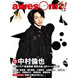 awesome! Vol.35