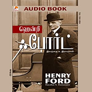 Henry Ford Audiobook