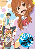 Tonari No Kaibutsu Kun - Vol.2 [Japan DVD] ANSB-6983