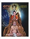 Kardaliwan : Ek Anubhuti (Marathi)