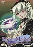 (Limited Edition) Rozen Maiden Ouverture [DVD]
