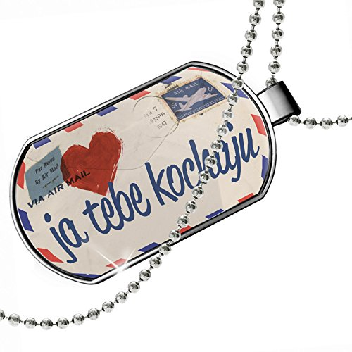 Dogtag+I+Love+You+Ukrainian+Love+Letter+from+Ukraine+Dog+tags+necklace+-+Neonblond