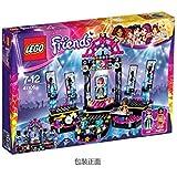 レゴ (LEGO) フレンズ ポップスター ライブステージ  41105