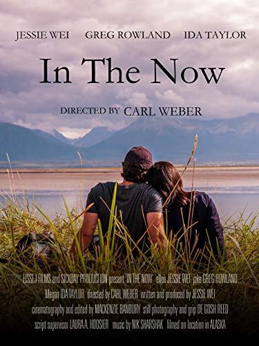 In The Now ()