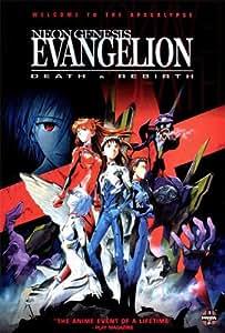 Pop Culture Graphics Neon Genesis Evangelion: la muerte y el Renacimiento Póster de película 27 x 40 en - 69 cm x 102 cm