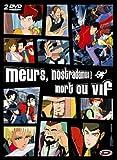 Rupan : Meurs Nostradamus / Mort ou vif - Amaray 2 DVD
