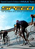 Speed (IMAX) (2-Disc WMVHD Edition)