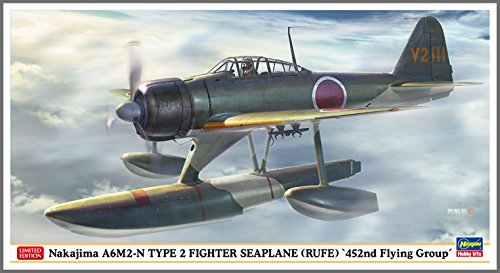 - Hasegawa HJT07430 1:48 Scale Nakajima A6M2-N Type 2 Fighter Seaplane Rufe 452nd Flying Group Plastic Model
