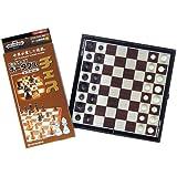 ポータブル チェス(ビッグサイズ)