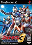 Ultraman Fighting Evolution 3 [Japan Import]