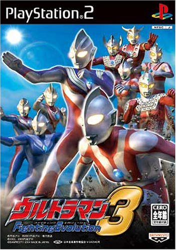 Ultraman Fighting Evolution 3 [Japan Import]