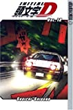 Initial D (Initial D (Graphic Novels)), Vol 12