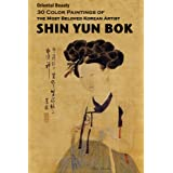 30 Color Paintings of the Most Beloved Korean Artist - Shin Yun Bok