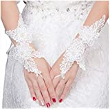 Campsis Women's Pearl Lace Gloves Flower Bridal Gloves Fingerless Long Bride Wedding Gloves White Bridal Accessory Porm Tulle Glove for Women and Girls.