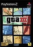 GTA III (Grand Theft Auto III)