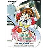 Hand Maid May: V.1 Maid To Order