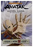Avatar: The Last Airbender Part 1 [DVD] (IMPORT) (No English version)