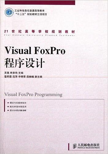 The Visual FoxPro Programming(Chinese Edition): Amazon.co.uk: WU HAO ...