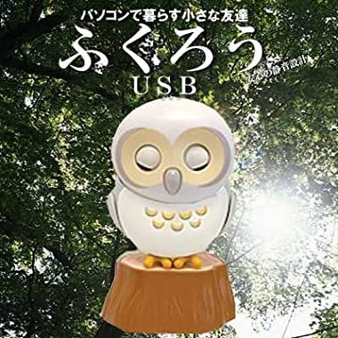 Healing Owl is From PC Forest (White)