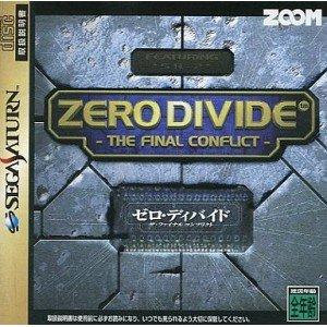 Zero Divide: The Final Conflict [Japan Import]