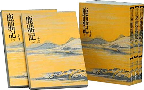 Read Online The Duke of the Mount Deer, Vol. 5 ('The duke of the mount deer, Vol. 5', in traditional Chinese, NOT in English) PDF