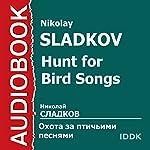 Hunt for Bird Songs [Russian Edition] | Nikolay Sladkov