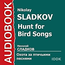 Hunt for Bird Songs [Russian Edition]