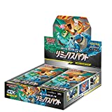 Best Pokemon Booster Boxes - Pokemon Card Game Sun & Moon Reinforced Expansion Review