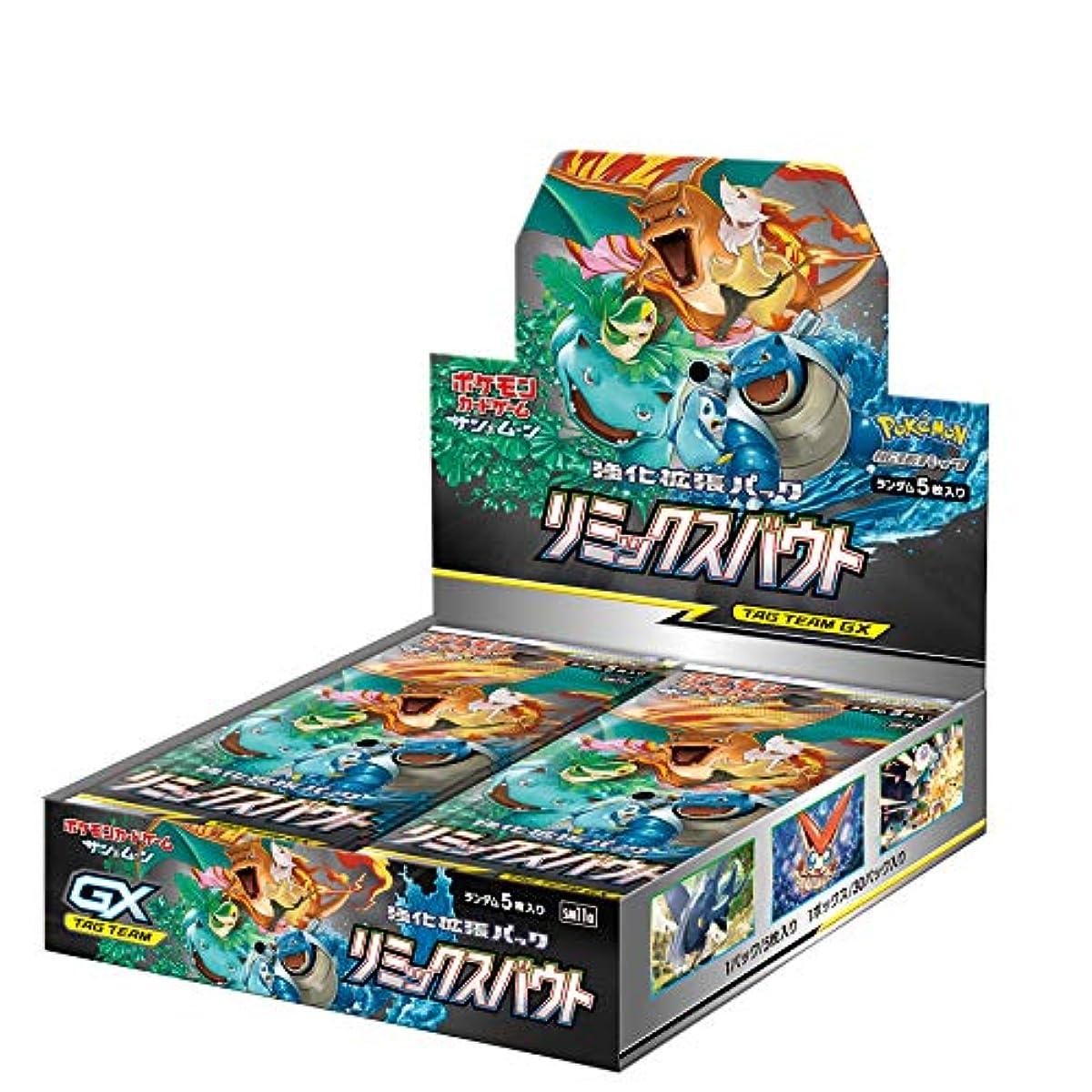 [해외] 포켓몬 카드 게임 산&문 강화 확장 팩「리믹스 BOW도」