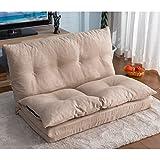 Cheap Merax Fabric Folding Chaise Lounge Floor Gaming Sofa Chair (Beige 1)