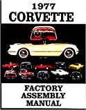 1976 Chevrolet Corvette Assembly Manual Book Rebuild Instructions Illustrations